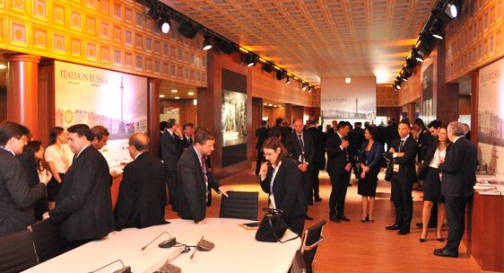 Mikro Kapital participated at Forum Economico Internazionale